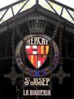 Mercat de la Boqueria (Mercat de Sant Josep)