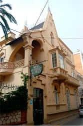 FemTurisme. Sitges Route, une ville accessible Bonaventura Maison Blai