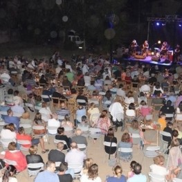 Festival Emergent al Gironès