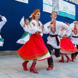 Festival Internacional de Folclore y Bandas de Música de Calella