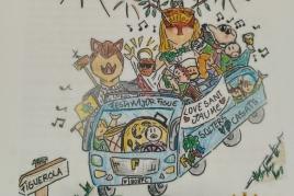 Festa Major d'Estiu de Figuerola del Camp