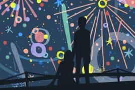 Festes Majors a Sant Jaume d'Enveja
