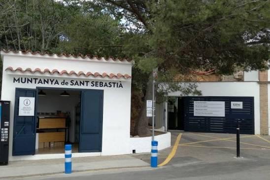 Centro de visitantes del Monte de San Sebastián de la Guarda