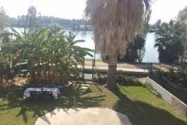Oferta Pont de Desembre a Island's House